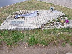 The Tiananmen Square Victims Monument