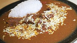 Japanese Curry with Cheese