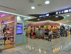 corredor do shopping