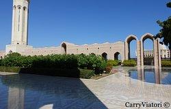 Anlage direkt vor der Moschee