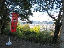 韮山城跡の幟旗