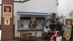 古宇利オーシャンタワー カフェの様子