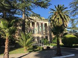 Резиденция президента Республики Абхазия