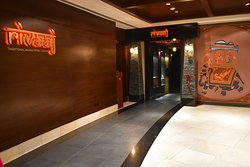 Rivaaj Indian Restaurant's majestic entrance on the ground floor of Sofitel Bahrain Zallaq Thalassa Sea & Spa.