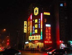 Welcome to the Super 8 Hotel Beijing Cao Qiao Station