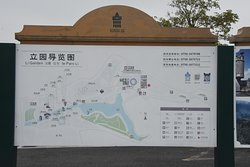 Li Gardens map