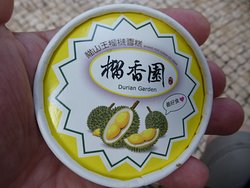 The lid of the cup with the durian ice cream