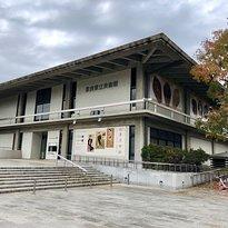 Nara Prefectural Art Museum