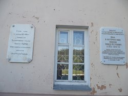 plaque to red army take over of house and anosov stay at the house