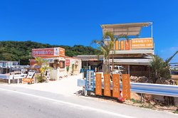 Kourijima Cafe