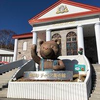 Tateshina Tedyy Bear Museum