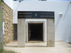 Museum of Moroccan Judaism, Casablanca, Morocco