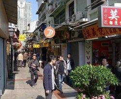 Rua do Cunha - food street