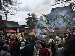 Goma fire ceremony at February 3rd