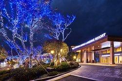 Jeju Shinhwa World Landing Resort