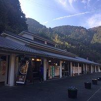 Michi-no-Eki Utsunoya Pass (Shizuoka side)