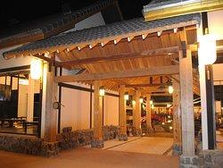 日本庭園レストラン東京の大門
