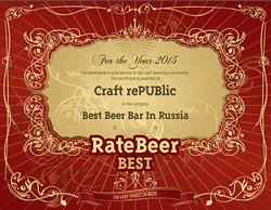 Лучший бар 2015