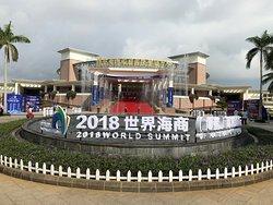 Boao Asia Forum Dongyu Island Hotel