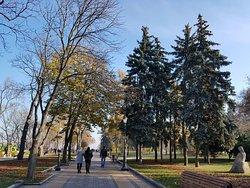 Volodymyr Hill Park