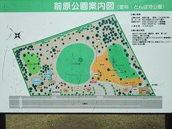 前原公園案内図