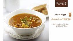 Goulash Soup - Gulaschsuppe