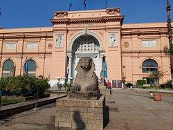 Grand Egyptian Museum entrance
