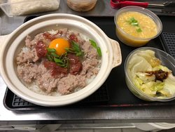 Clay Pot Rice - Meat loaf & Chinese Sausage with Soup & Veg