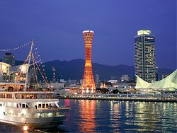 ‪Kobe Port Tower‬