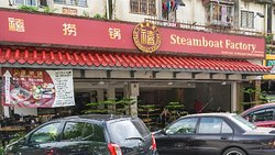 Steamboat Factory