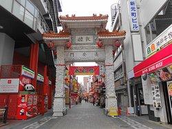 中華街入口「長安門」