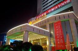 Ramada Plaza Wuhan Optics Valley Hotel