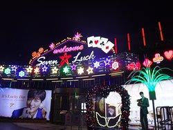 Seven Luck Casino Gangbuk Hilton