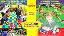 Развивающие места для детей