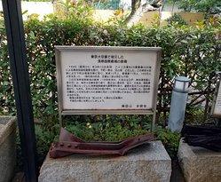 浅草国際劇場の鉄骨