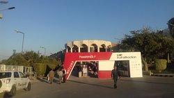 Cairo International Convention & Exhibition Centre
