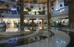 Inorbit Mall Vadodara