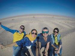 grate desert Experience