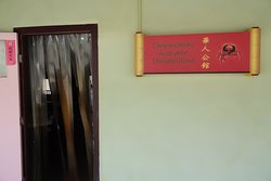 The Restaurant is also the Premises of the local Chinese Association