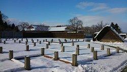 Hachinohe City Historic Site Nejo Square