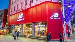 Jeju Chilsung Fashion Street