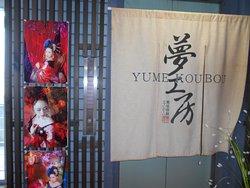 Yumekoubou Studio Gion