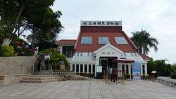 Xiamen Piano Museum