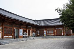 Jeonju Fan Culture Center