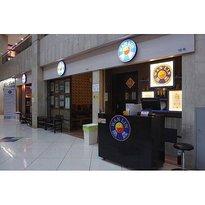 Wan Lin Healthcare Centre