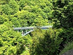 Atobiki Bridge