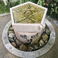 Seimei Shrine