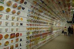 Cup Noodle Museum Osaka Ikeda