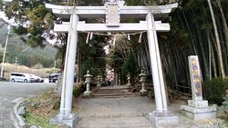 Kuninomiyatsuko Shrine