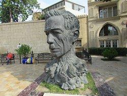 Vahid Monument